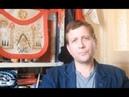 VIDEO CHOC Notre Dame- Vengeance Talmudique- STÉPHANE BLET RÉVÈLE LA KABBALE