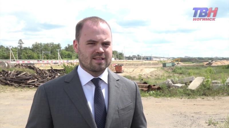 Министр экологии Подмосковья с рабочим визитом в Богородском округе