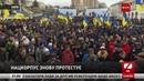 Нацкорпус зібрав на Майдані декілька тисяч протестувальників I Деталі за 23 03 19