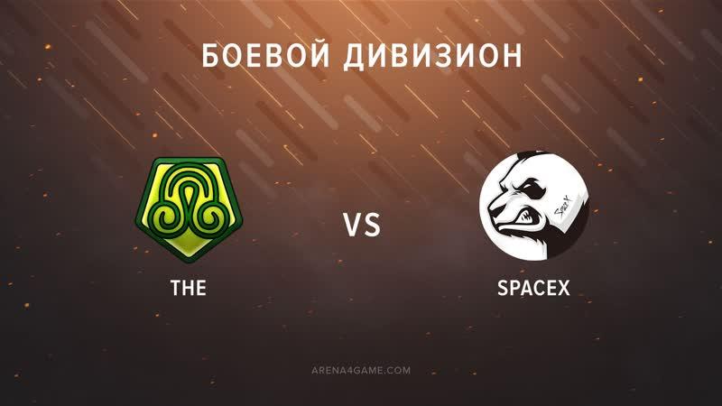 Point Blank - Боевой дивизион XI сезона Arena4game