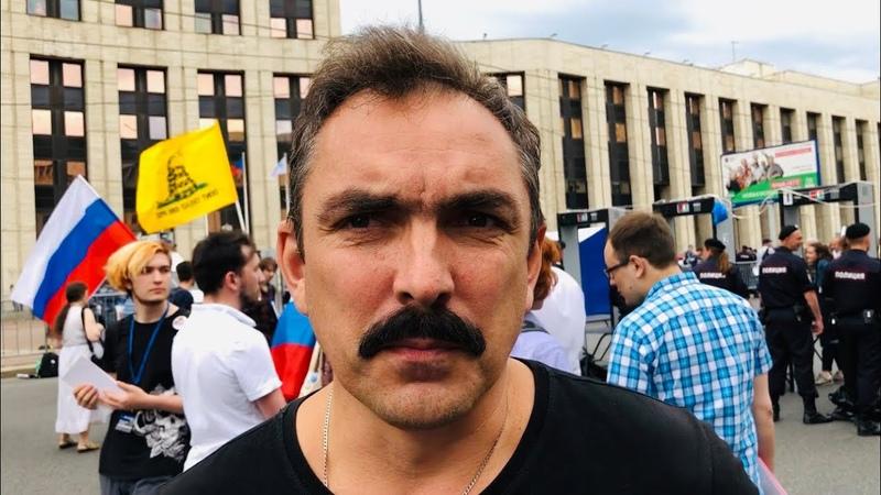 Полковник Шендаков: «Месть злобного карлика!»