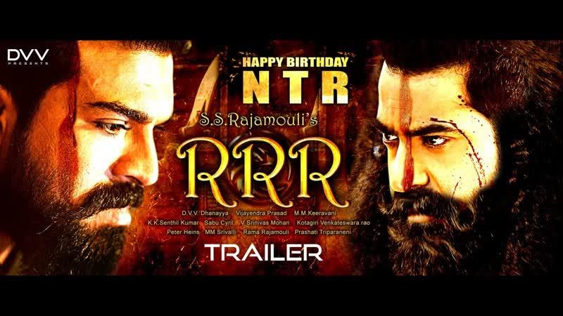 Fan-Made RRR Theatrical Trailer - NTR - RAMCHARAN - Ajay Devgan - Alia Bhatt
