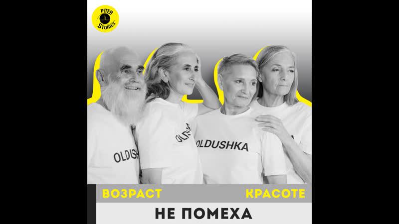 Валентина Ясень Модель Агентства Oldushka