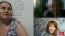 44-RU Валентина в ловушке у Кащеев - Регрессивный гипноз Yuliya Bilenka Team Grifasi