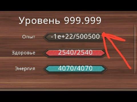 Акк в дракон сим 999 999лвл