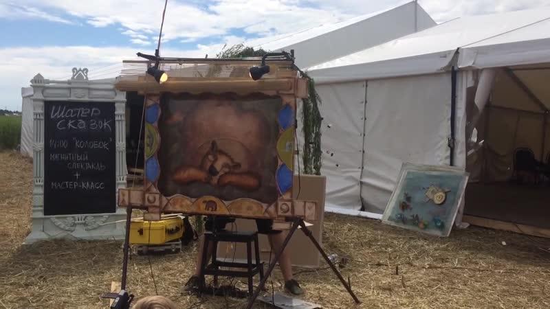 Сказка Колобок на фестивале Русская Тоскания 08 07 2018 антракт
