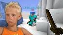 Я ОПЯТЬ НУБИК В МАЙНКРАФТЕ! Хайпиксель Бед Варс Minecraft 1.14.2