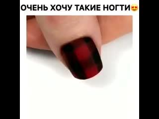 Хочу и себе такие ногти