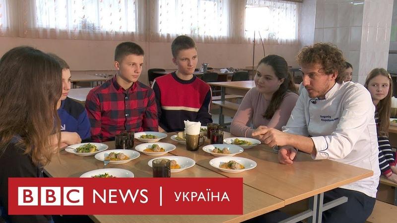 Їжа в школах чи замінить фалафель макарони з котлетами