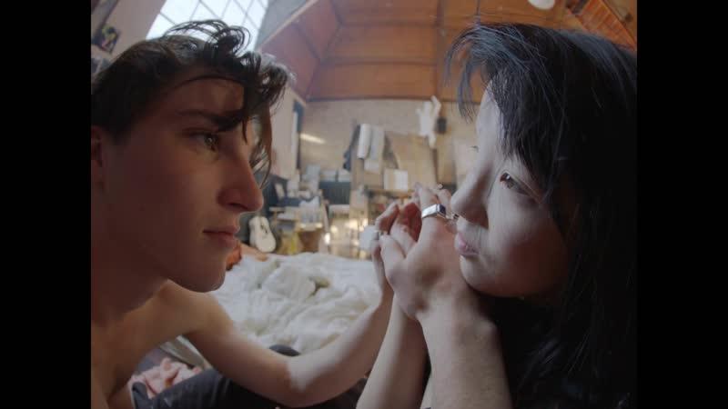 Askjell Trailer с участием Авроры