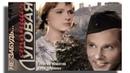 Советские фильмы Не забудь станция Луговая