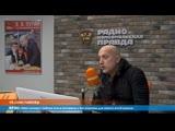 Захар Прилепин о Донбассе, Порошенко с Зеленским и своей новой книге