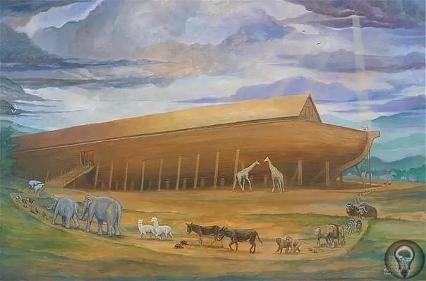 Согласно «Свиткам Мертвого моря», крыша Ноева Ковчега имела форму пирамиды