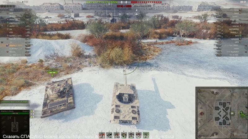 Мастер на Rheinmetall Skorpion G или один на фланге