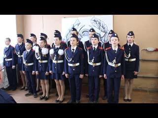 Кадеты Устьвашской школы поздравляют пожарных. Мини-концерт к Дню пожарной охраны.