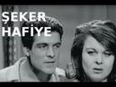 Şeker Hafiye - Türk Filmi