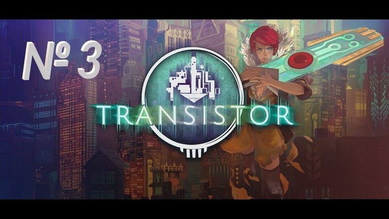 Новый босс глазастик, новые умения   Transistor