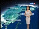 Прогноз погоды (Россия-1, 14 августа 2013). Наталия Зотова