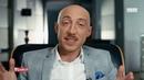 Серж Горелый - Свидание с бизнесменом