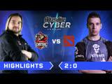 Team Empire VS SexyAsF Highlights