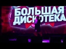 Гарик Богомазов (Девушки бывают разные (Архангельск-2019)
