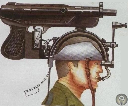 Стреляющий шлем Альберта Прэтта, смертельно опасный для самого стрелка