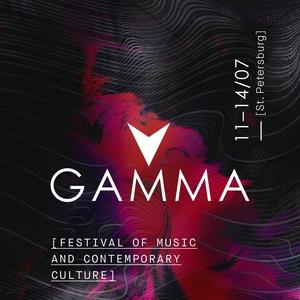 GAMMA FESTIVAL 2019
