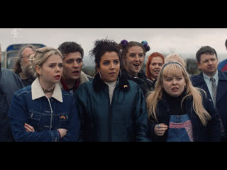 "Derry Girls : Season 2, Episode 3 ""The Concert "" (Channel 4 2018 UK) (ENG)"