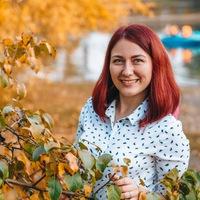 Екатерина Глушненкова