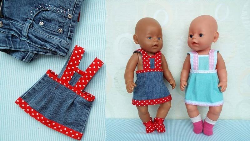 Сарафан платье из джинсов для куклы Беби Бон Clothes for Baby Bon dolls