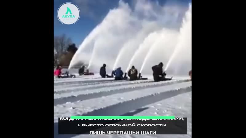 Гонки на снегоуборочных машинах | АКУЛА