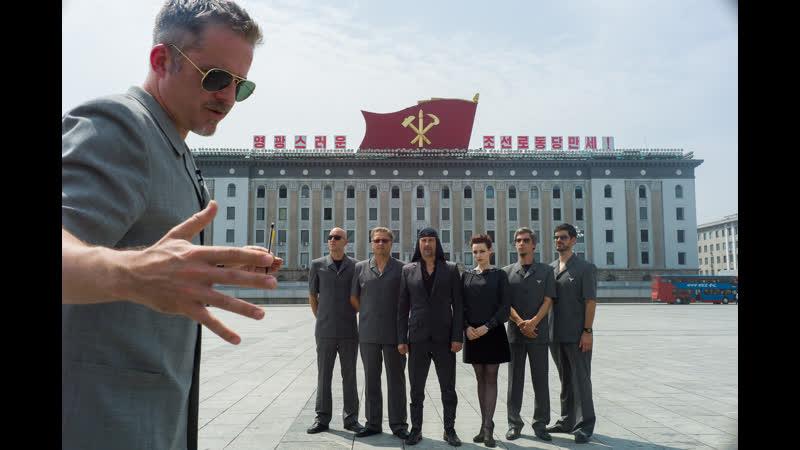 День освобождения Liberation Day 2016 Laibach в Северной Корее