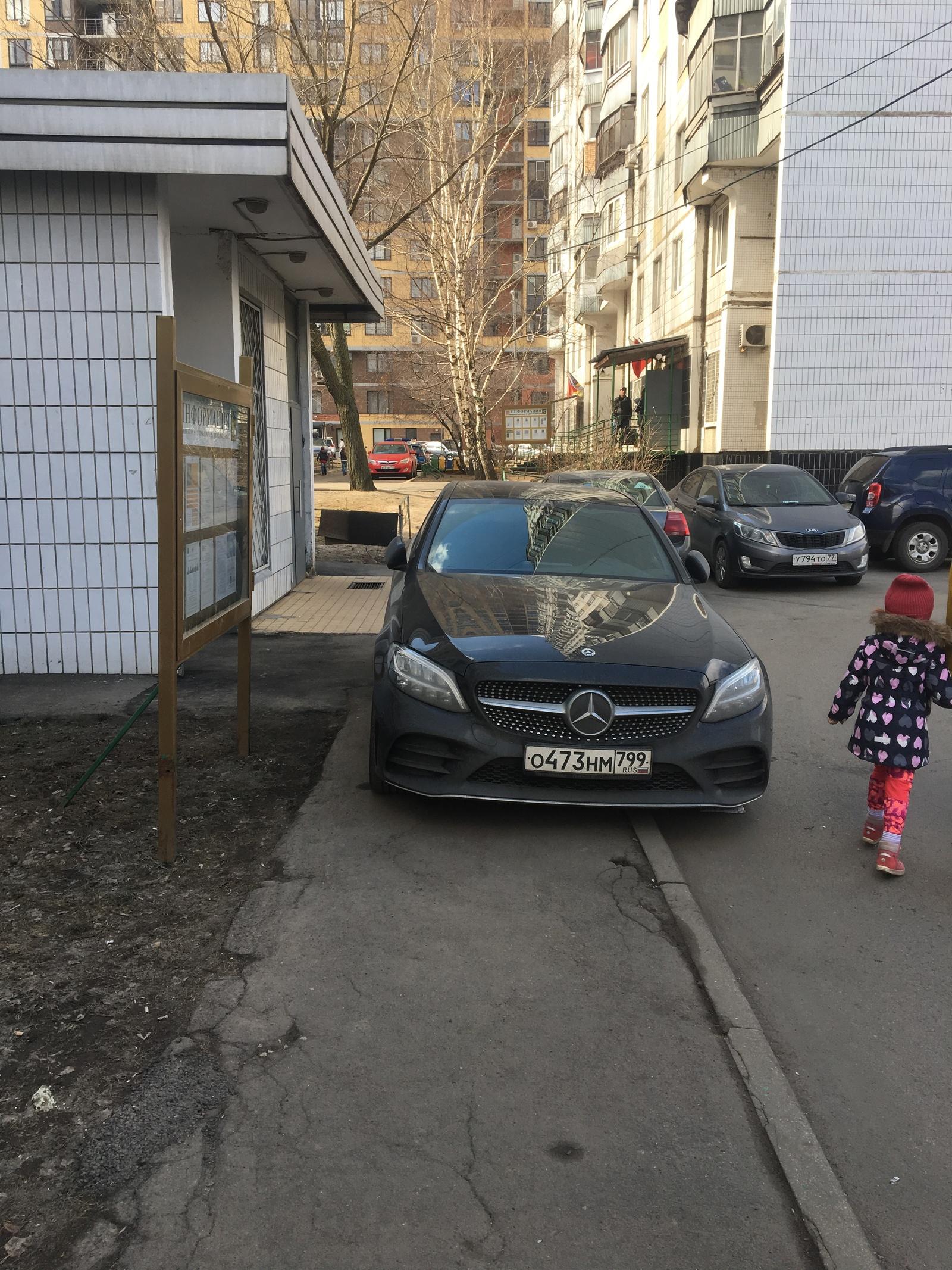 Евгений Анатольевич П. не нарушай ПДД...