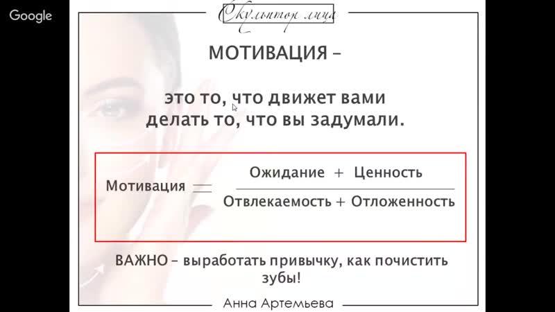 Марафон Скульптор Лица День 4