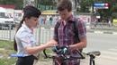 Акция ГИБДД Велосипедисты