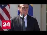 Бразильцы не захотели в НАТО и обрушили рейтинг своего президента - Россия 24