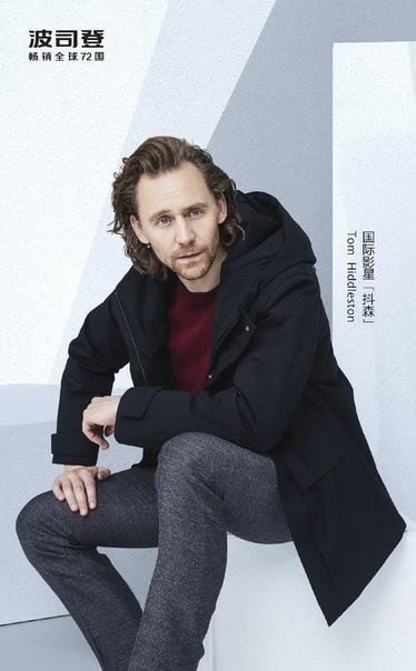Том Хиддлстон в рекламе курток Bosideng