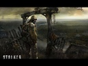 Прохождение - S.T.A.L.K.E.R. - Золотой Шар. Завершение - Часть 12 ( Группа Кабана )
