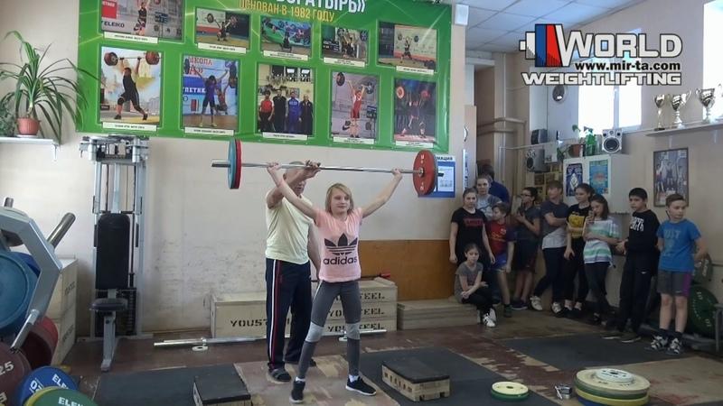 БЕЛКИНА BELKINA 35 2004 13 23 24 30 23 02 2019 Championship city Vidnoe Moscow region