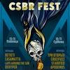 CSBR FEST 2019