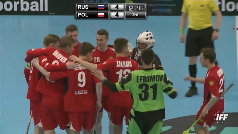 2019 Men's U19 WFC - RUS vs POL Highlights