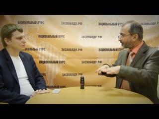 Вардан Багдасарян (доктор исторических наук) о 15 статье Конституции...