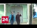 Несостоявшаяся миллионерша Луизу Хайруллину взяли на живца Россия 24