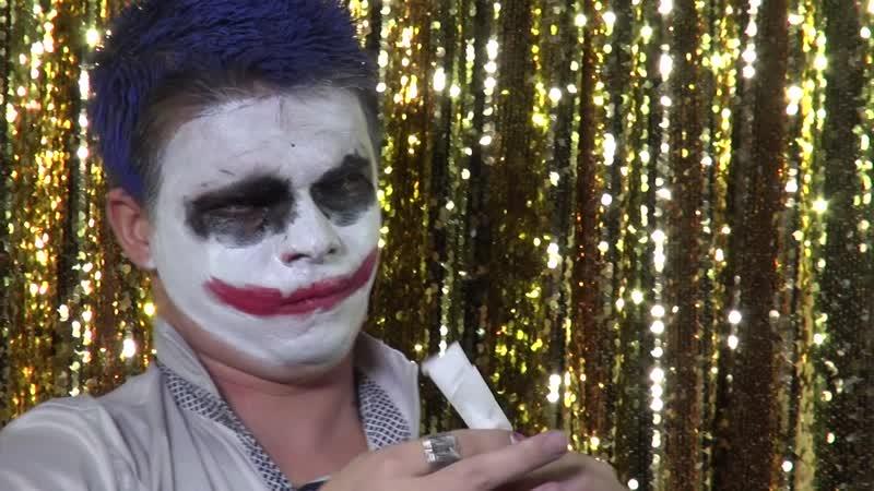 Денис Джокер фокусник иллюзионист