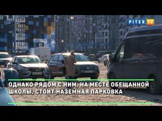 Жильцов ЖК