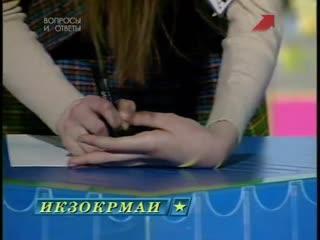 Звездный час (ОРТ, 08.03.1999)