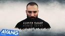 Hamid Sefat Ajayeb Shahr OFFICIAL VIDEO حمید صفت عجایب شهر