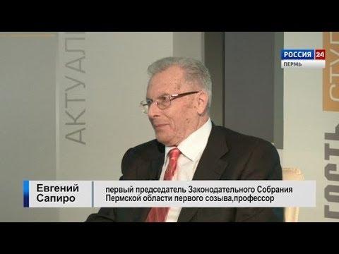 Гость студии: Евгений Сапиро о становлении регионального парламента