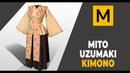 Japanese/Chinese Kimono Timelapse