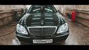 Обзор Mercedes Benz W220 S500 4matic Полноприводный S Класс